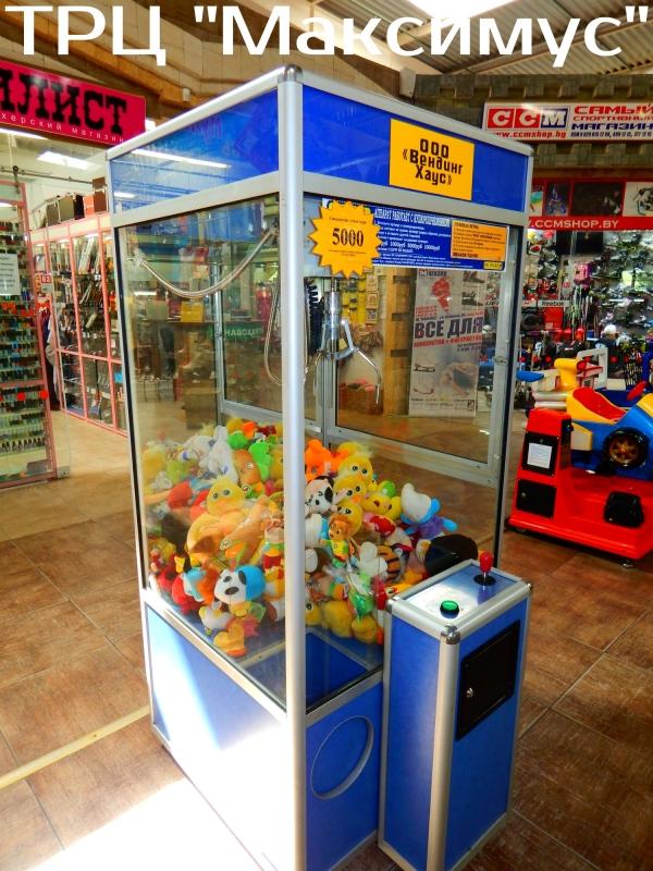 Игровые автоматы с призами аренда партнерские программы бесплатно открыть он-лайн казино в интернете