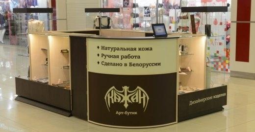 a95fc83c745a Франшиза магазина кожевенной мастерской «КАЖАН»